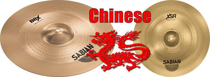 news : Cymbales Chinese